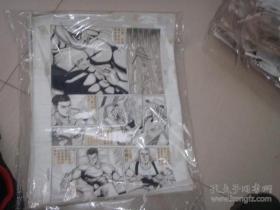 18 90年代出版过的名家动漫原稿《油尖旺》29张 长47厘米宽36厘米