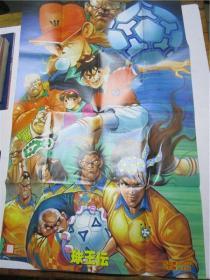 大32开原版漫画许景琛《漫画传》第1,2册全共皮球王人风岛图片