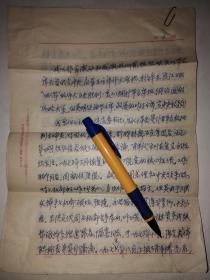 开国少将董启强手稿(16开11页,第4页有签名,后边是《我的申诉》没签名)