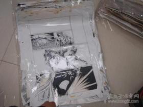 25 90年代出版过的名家动漫原稿《兽神》27张 长47厘米宽36厘米