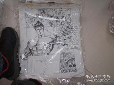27 90年代出版过的名家动漫原稿《武神》31张 长47厘米宽36厘米