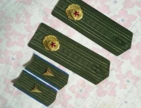 上世纪90年代中期92年老国安警察硬肩章领章一套稀少收藏