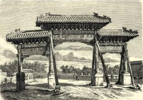 19世纪法国画刊刊登的老北京风景版画照片20张6吋的