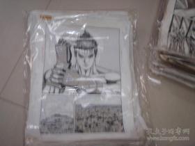 32 90年代出版过的名家动漫原稿《铁拳》38张 长47厘米宽36厘米