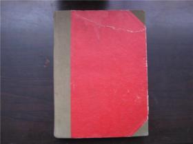 中华外科杂志  1956年 第4卷第7号~第12号精装合订本