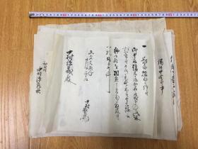 日本万延、文久、元治、庆应、明治年间(1860-1878年间)古文书七张合售