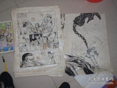 39 1993年带出版物名家动漫原稿上官小宝绘《广东十虎--林世荣》31张 长54厘米宽40厘米