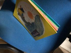 中国古代寓言 少年儿童出版社 1-6册