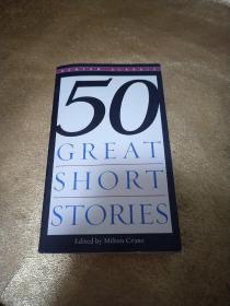 原版《50 GREAT SHORT STORIES》