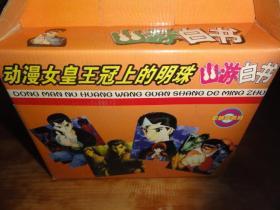 经典漫画   幽游白书 19册全 套装珍藏版 带盒