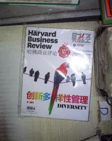 哈佛商业评论   2016  7(未拆封)