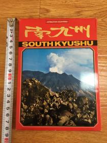 日本《南九州》风景明信片一套20枚