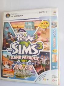模拟人生3 岛屿天堂
