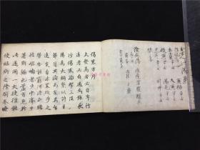 乾隆42年和刻中医古汉方《伤寒方》1册全,录有不少古汉方,经汉学者以宋版对校。比较稀见,孔网惟一