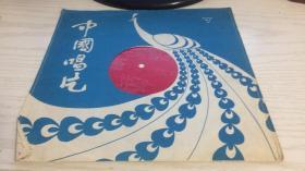 中国唱片(大薄膜唱片)--- 歌曲之友音乐会(一)实况录音剪辑 快乐的人等十二首 1张2面 1981年出版 DB-20110(DB-81/20220)