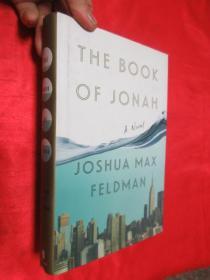 The Book of Jonah: A Novel     (小16开,硬精装) 【详见图】