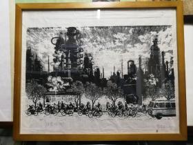 1972年隋贵民朝霞映油厂版画原作附出版物