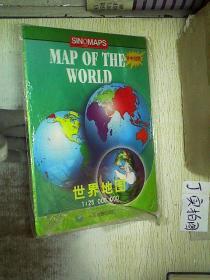 世界地图(外中对照)(1:25 000 000)未拆封