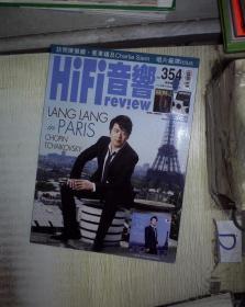 HIFI  音响     354