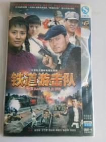 铁道游击队(DVD完整版)