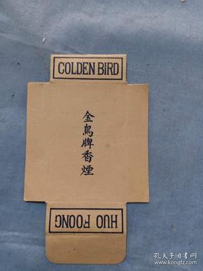 (夹4)民国 金鸟牌香烟 烟标广告,尺寸14*7.5cm