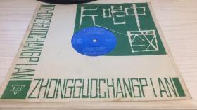中国唱片(大薄膜唱片)---电视片《青岛,青春的岛》选曲 同名曲等九首 1张2面 1980年出版 DB-0714(DB-80/0348)带歌词