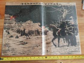 清代时期甲午战争宣传画 鬼子占领盖平牛庄追击清兵