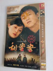 甜蜜蜜DVD