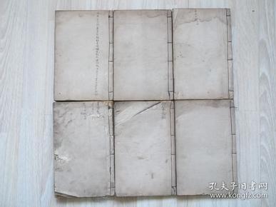 徐批外科正宗 十二卷(6册) 光绪年间重刊