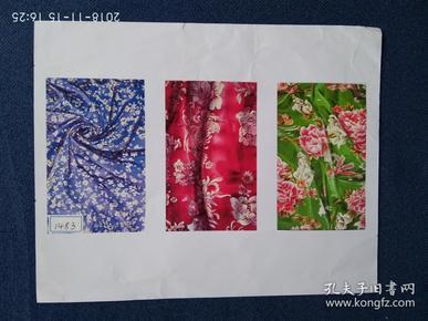 水粉画参赛作品签名照片《花布系列之一  人生三味》作者:夏乐