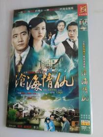 沧海情仇DVD