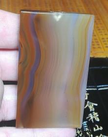 纯天然玛瑙吊坠玛瑙吊牌,《水波纹》、《波纹》无优化无高温原汁原味,至纯至净非常稀有罕见,难得一件,收藏之珍品