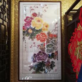 著名牡丹国画家李光丰花开富贵四尺整张