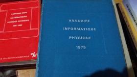 annuaire informatique physique 1975