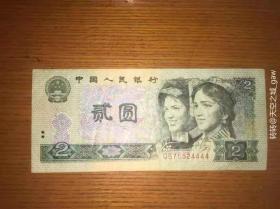 两元狮子号