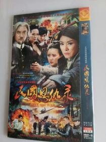 民国恩仇录(DVD)