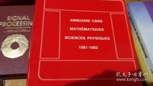 annuaire cnrs mathematiques sciences physiques  1981-1982