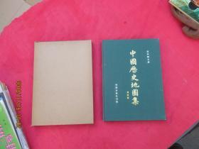 中国历史地图集(第八册)清时期,有书盒。【布面精装】