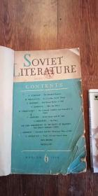 soviet literature 苏联文学  1948年6.7.9期 合订本 英文版