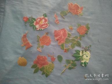 (夹4-29)建国左右  剪纸花卉一堆,
