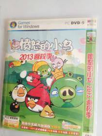 愤怒的小鸟2013返校季(DVD )