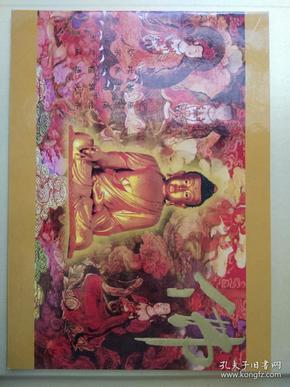 五位佛教著名人物签名