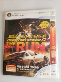 光盘 PC DVD-9-2碟装极品飞车16亡命狂飙