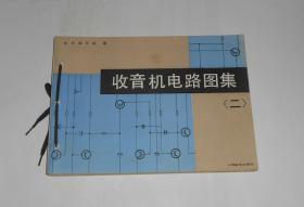 收音机电路图集二(包括102种收音机资料) 1986年