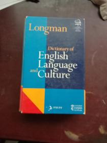 LONGMAN DICTIONARY OF ENGLISH LANGUAGE AND CULTURE with color illustrations(朗文英语大词典) 一厚册