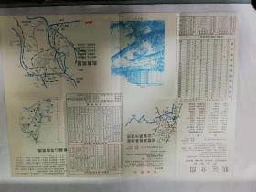 成都市区旅游交通图