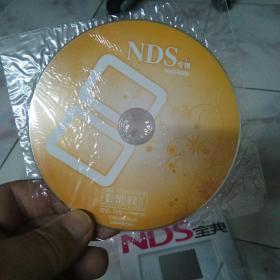 NDS专辑 VOL.4(的光盘)【就是DVD没有书】