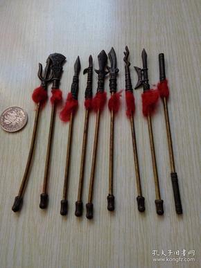 传统小玩具兵器