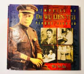 Memories of Dr Wu Lien-Teh, Plague Fighter