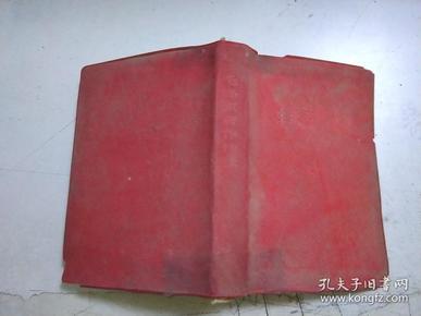 毛泽东著作选读64-326